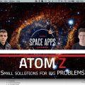Два македонски тима конкурираат за награда на НАСА