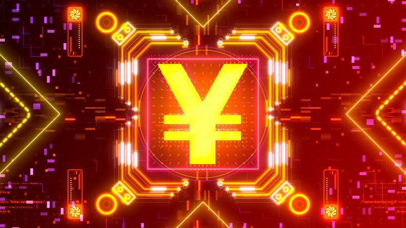 Кинезите тестираат дигитална валута во реална примена