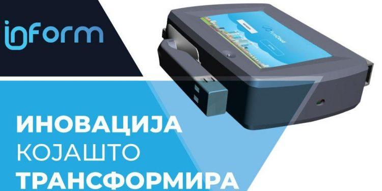 Македонска компанија разви иновативно решение зе мерење на загадувањето!