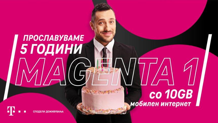 Македонски Телеком прославува пет години Magenta 1