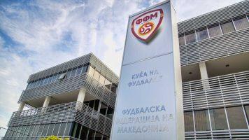 Новиот протокол ги одложи натпреварите во Првата и Втората лига
