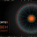 Хороскоп за 15 октомври: Лавот ќе добие шанса за нова работа, јарецот да се дистанцира од партнерот
