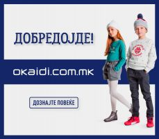 """Целосно нова онлајн платформа на """"Окаиди"""" (ВИДЕО)"""