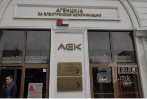 А1 Македонија во Скопје обезбедува брзина на пренос на податоци од 102,971 Mbps, Македонски Телеком од 62,297 Mbps