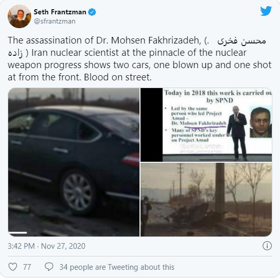 (Видео) Убиен шефот на Иранската нуклеарна програма