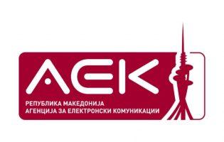 Кампањи на АЕК за заштита од измами на интернет