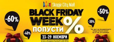 Скопје Сити Мол стартува со Black Friday Week