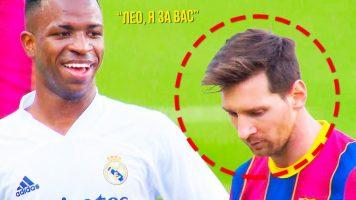 ТОП фудбалски смешки и интересни моменти