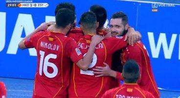 Тричковски со супер-гол за водство против Естонија на полувреме