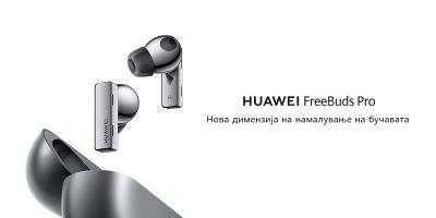 Huawei FreeBuds Pro слушалките се веќе достапни на нашиот пазар