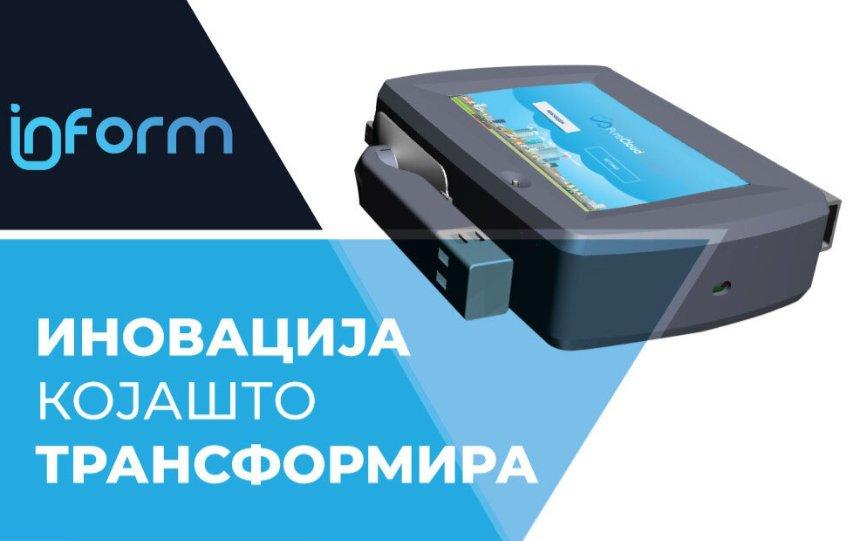PureCloud: Македонски иновативен уред кој го мери загадувањето на микро локација