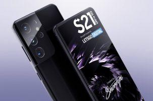 Видео тизер го најавува Galaxy S21 Unpacked настанот