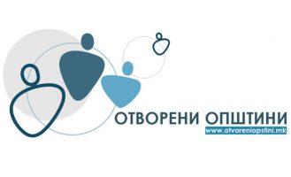 """Избрано победничко решение на предизвикот """"Портал за отворени општини"""""""