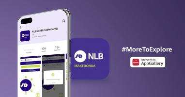 Мобилното банкарство на НЛБ Банка сега достапно и на Huawei AppGallery