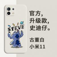 Откриен дизајнот на задната страна и капацитетот на батеријата за Xiaomi Mi 11 и 11 Pro