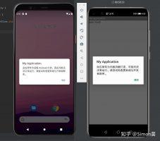 HarmonyOS 2.0 бета е заснована на Android framework