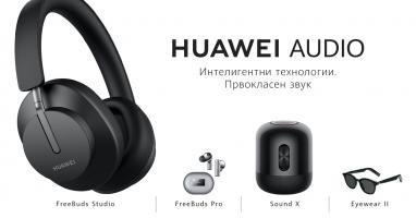 Huawei FreeBuds Studio слушалките достапни на македонскиот пазар