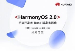 Huawei HarmonyOS 2.0 за телефони добива Android поддршка