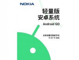 Nokia на 15. декември ќе претстави нов Android Go телефон