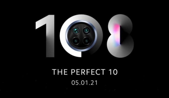 Xiaomi Mi 10i 5G најавен пред објавата на 5. јануари (ВИДЕО)