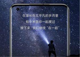 Xiaomi Mi 11 се појави на официјални фотографии