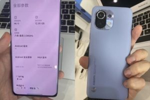 Xiaomi Mi 11 ќе има ноќен режим за снимање видеа (ВИДЕО)