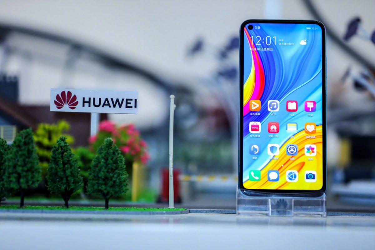 Годинава се предвидува намалување на пазарниот удел на 5G смартфони на Huawei