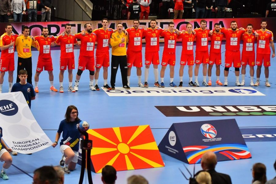 Македонија пред шанса за настап на СП во ракомет