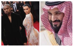Принц му понудил на Канје 10 милиони долари, за една ноќ со Кардашијан