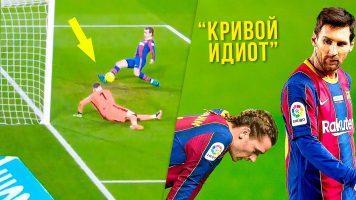 ТОП најглупави фудбалски грешки