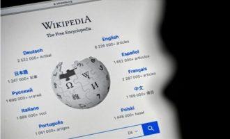 """""""Википедија"""" одбележа 20 години постоење: Бесплатна енциклопедија за цел свет"""