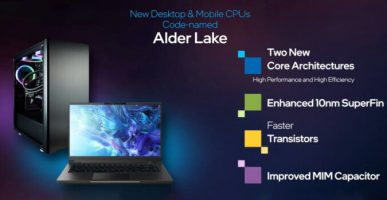 Intel Alder Lake-S серијата процесори се очекува во септември