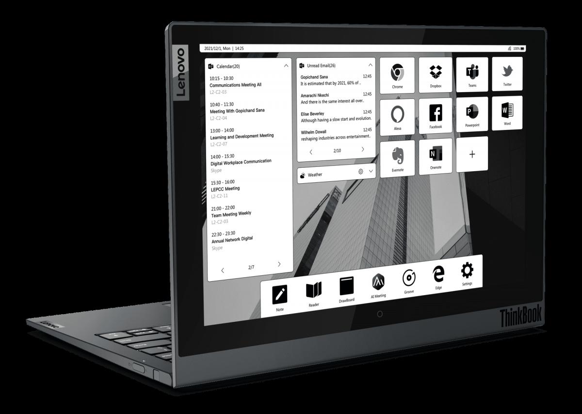 Lenovo претстави преносен компјутер со два екрана