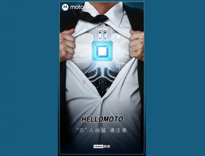 Motorola Edge S може да биде објавен со нов чипсет од Snapdragon 800 серијата