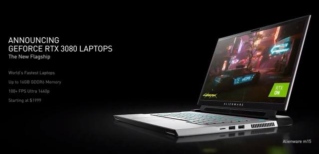 Nvidia RTX 30 серијата пристигнува на лаптопите од 26. јануари (ВИДЕО)