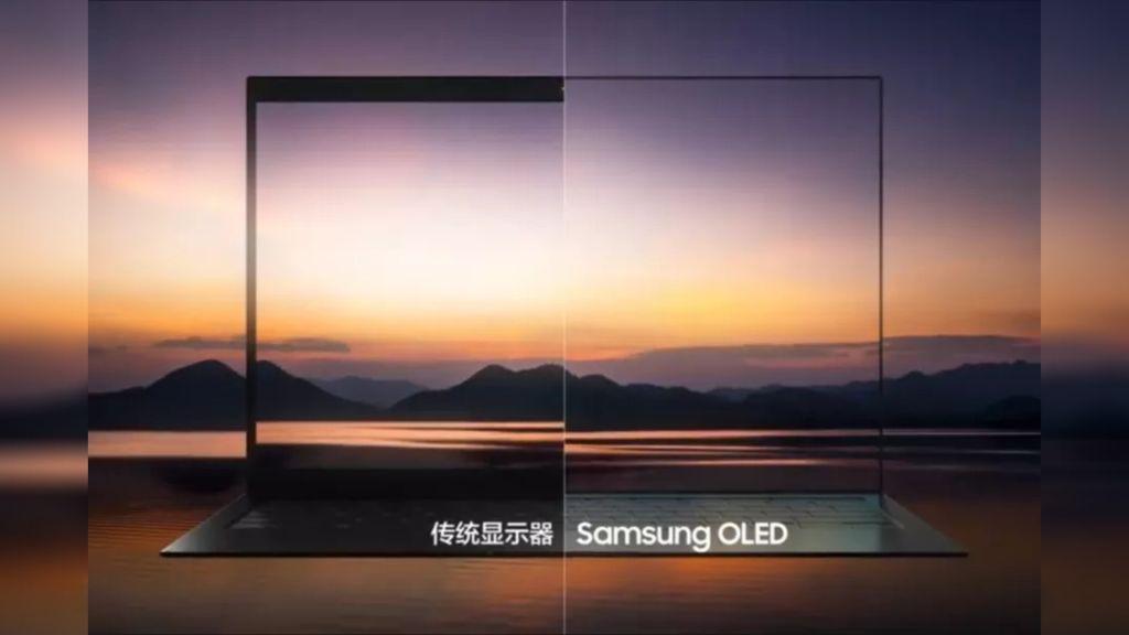 Samsung најпрвин во лаптоп ќе ја имплементира камерата под дисплеј (ВИДЕО)