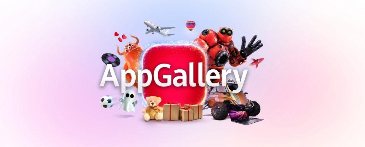 Бројот на апликации во Huawei AppGallery речиси двојно зголемен за една година