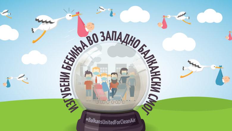 Повеќе загадување на воздухот, помалку деца на Западен Балкан