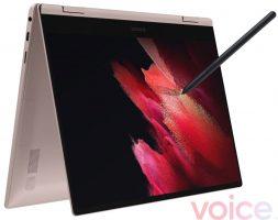 Први фотографии од Samsung Galaxy Book Pro и Pro 360 лаптопите
