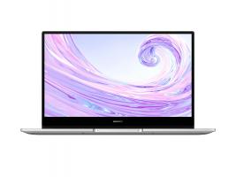 Huawei бележи 715,69% годишен раст на испораките на лаптопи во Централна, Источна и Северна Европа