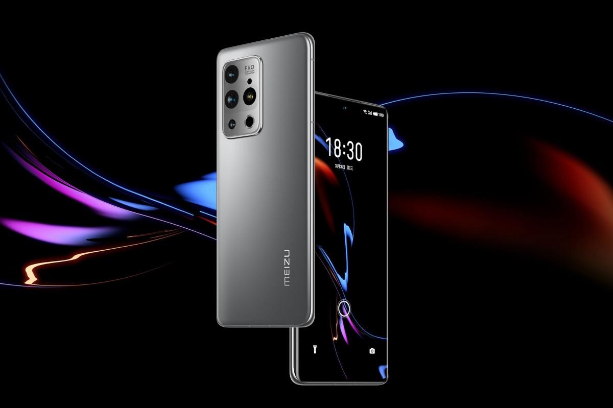 Meizu 18 и 18 Pro објавени со Snapdragon 888 чип и закривен екран