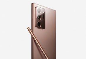 Samsung ќе го прескокне следниот Galaxy Note поради недостаток на чипови
