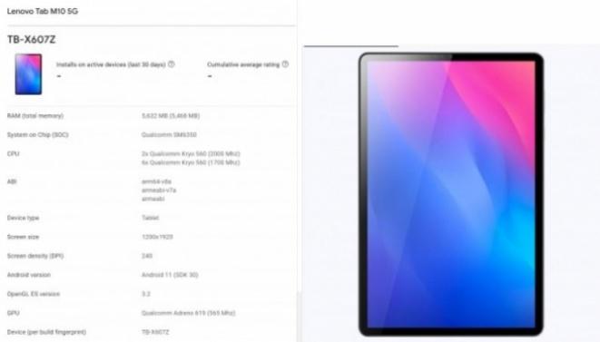 Ненајавениот Lenovo Tab M10 5G се појави на интернет