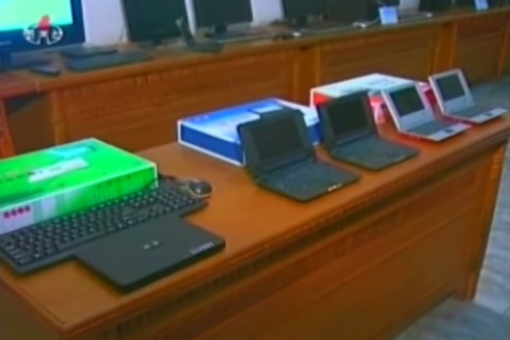 Северна Кореја произведува сопствени лаптопи со познат оперативен систем