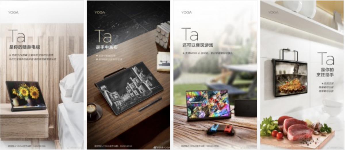 Lenovo Yoga Pad Pro 13 ќе биде лансиран на 24. мај