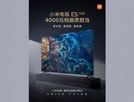 Откриени спецификациите и цените за Xiaomi Mi TV ES 2022  серијата