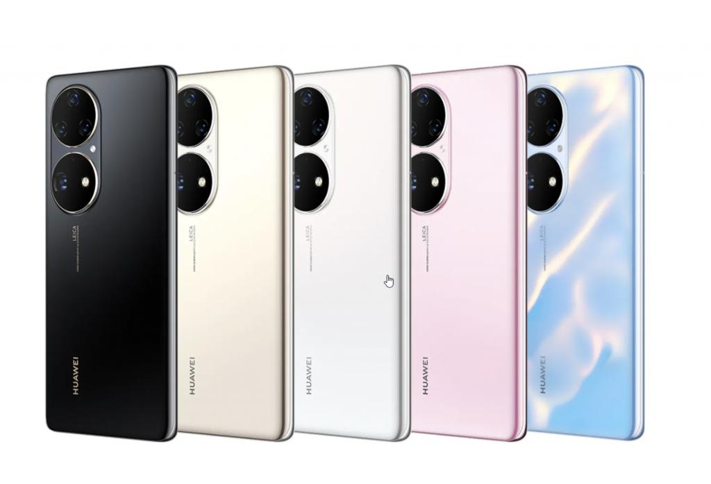 Huawei P50 серијата официјално претставена со HarmonyOS 2 (ВИДЕО)