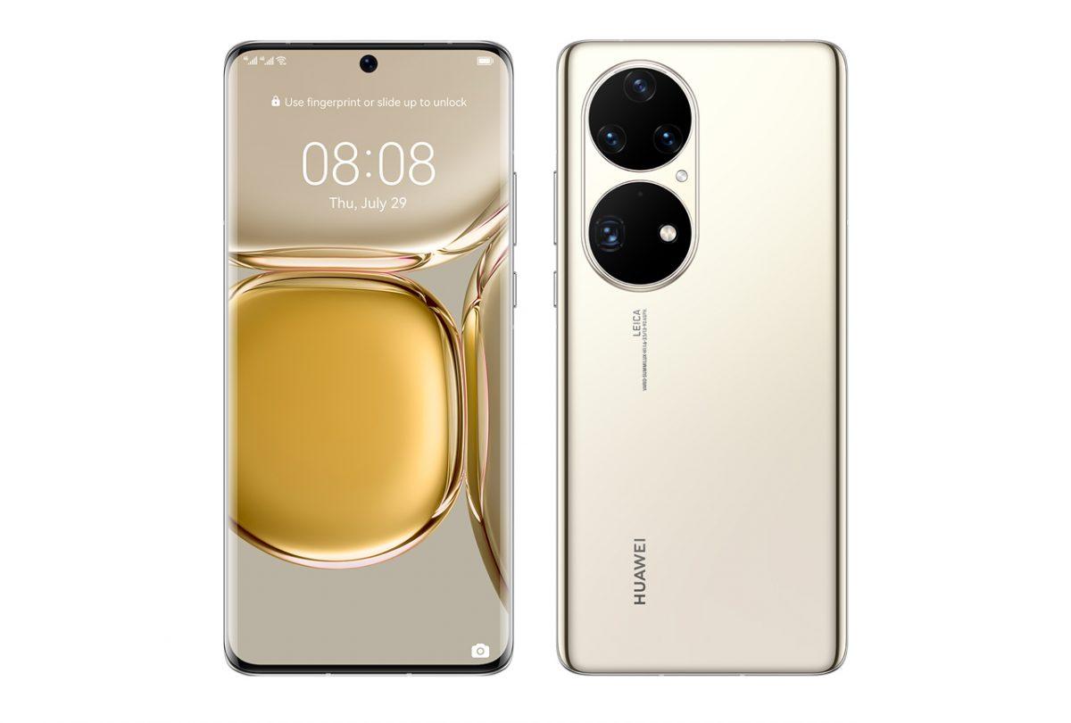 Huawei P50 Pro има најдобра оценка за камерите на DxOmark тестот