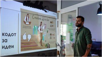 IDEA LAB со 24 часовен креативен хакатон за студентите од Академијата за дигитален маркетинг на Creative Hub